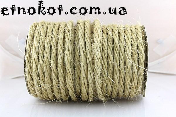 b18411829958 Сизалевый канат для когтеточки и декора, 6мм Купить за 13.70 грн в ...